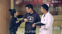 陳翔六點半: 兩個孕婦和一個爸爸的慘劇!