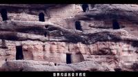 漢代崖洞墓葬群, 配套設施完善, 里面有廚房, 衛生間, 和廁所