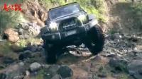 Jeep牧馬人亂石路中秀越野性能, 一般的越野車根本不是對手!