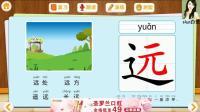 【xiao白鷺】幼小銜接學漢字識字 巴比學漢字識字15期 悟空識字 寶寶學漢字 兒童學漢字