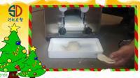努力-微型電動包子皮制作搟皮機餃子皮機云吞皮機-WV98R