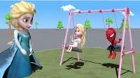 寶寶 冰雪奇緣 埃爾薩 斗爭 上 波動  Fight on Swings
