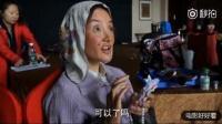 《私人訂制》花絮: 據說當年葛優和李小璐這段電影拍了50遍, 太搞笑了