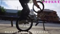 生命在于極限運動, 自行車玩的好, 也可以帶動地區的發展