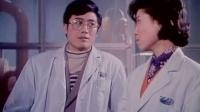 老湿推荐《珊瑚岛上的死光》国产经典科幻片1980年