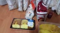 購物分享(山姆超市)