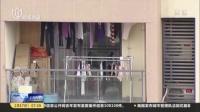 防控H7N9:養信鴿被投訴  如何平衡成難題 上海早晨 170217