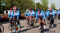 2017捷安特洛陽—鄭州單車挑戰賽