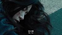 兩陷-電影《寒戰2》主題曲