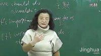 高中英語7-1關于開放作文主題的討論 標清