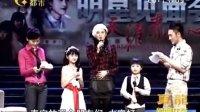 《天涯赤子心》主演南寧推介明晚廣西臺都市頻道首播 101111 新聞在線