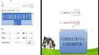 葉勝超:百度知道營銷  qq營銷 seo優化  視頻營銷 數據庫營銷 電子書營銷
