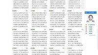 統計源核心與中文核心期刊有什么區別