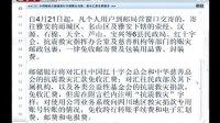 中國郵政及郵儲銀行 開通賑災包裹、救災匯款免費服務 130422