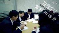 【薔機構】中國農業銀行徐州分行營業部精神文明建設專題片