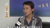 """第一現場:失業證""""難產"""" 養老保險""""擱淺"""""""