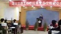湖南交通工程職業技術學院系黨總支書記公開競聘(1)肖學文