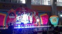 中國國際漫畫節展會 ACG  - 20131001 D-51 we are
