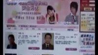 北京個人女士征婚信息平臺:真情在線揭秘外企白領征婚潛規則