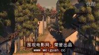 《功夫熊貓2 》預告片[www.weiguan.cc]