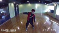 EXO - Growl 韩国小帅哥舞蹈模仿