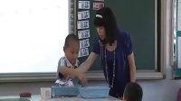 買衣服  林曉麗_一年級小學數學課堂展示觀摩課實錄視頻視頻
