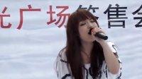 【極限】徐佳瑩—武漢群光廣場簽唱會
