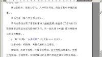 [浙大]外國文學(1)24學時李小林第01-02學時