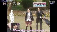 [SCP]20090113スパイスTV-我的帥管家