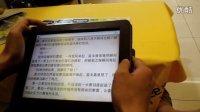 Mosale Pad A97平板電腦電子書閱讀演示(iReader、百度文庫)
