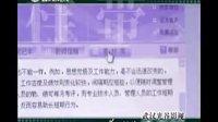 華中師范大學網絡教育學院宣傳片