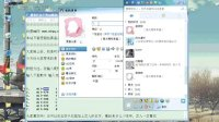 """教你打出個性QQ昵稱""""1314520""""情侶符號www.w2qq.com"""