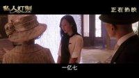 私人訂制 片段2:宋丹丹買房 (中文字幕)