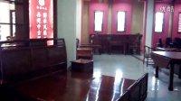浙江東陽紅木 紅木家具最新價格行情 紅木家具視頻 東陽歌意紅木家具有限公司