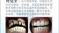 奧樂V兒童口腔保健之:牙齒發黃、發黑、變色、不白
