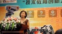 樂高機器人教育廣州培訓專家老外校長報告