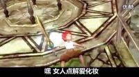 龍之谷漫畫《Gentleman》紳士MV舞蹈中文版秒殺PSY鳥叔