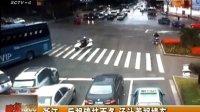 浙江:后視鏡掛面條 湯汁惹禍撞車 121201 晚報十點半