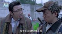 王寶強主演爆笑喜劇電影《人在囧途》