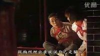 梁朝偉搞笑喜劇片《超時空要愛》