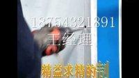 【外貿出口】山東青島出口2套汽車鈑金噴烤漆房