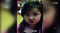 可愛韓國寶貝對媽媽的道歉!無框陽臺窗隱框窗