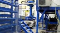 XH series  Fully Automatic Prodcution Line