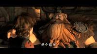 《馴龍高手2》曝最新中文預告 小嗝嗝率龍族掀起空中大戰