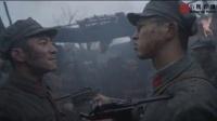 《十送紅軍》MV