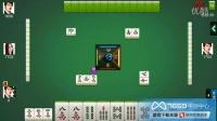 微乐长春麻将-游戏评测-7659游戏中心