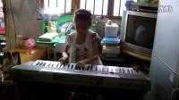 电子琴演奏《陕北名歌》