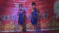 小天才双语幼儿园,幼儿舞蹈《恰恰》