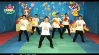 幼儿园早操大全舞力全开幼儿园早操舞蹈视频