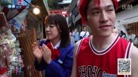 《灌籃高手》第二天:櫻木和晴子的廟會約會